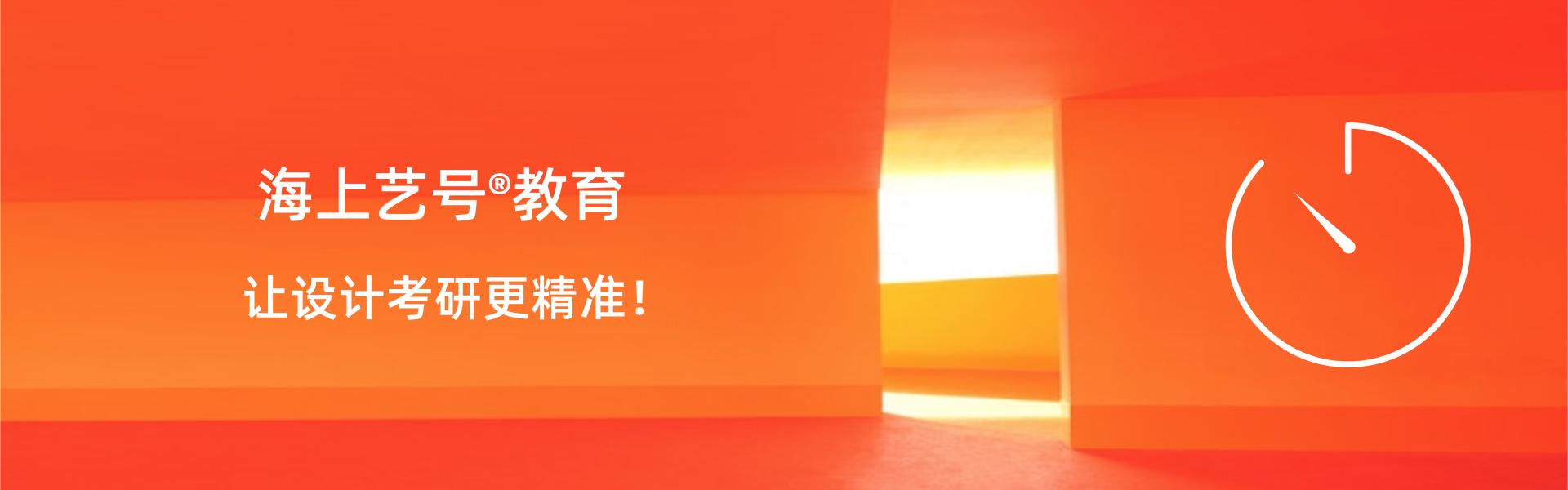 西安手绘培训 西安快题培训 西安平面设计培训 西安软件培训