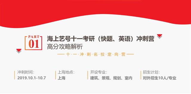 西安手绘培训|西安快题培训|西安平面设计培训|西安软件培训